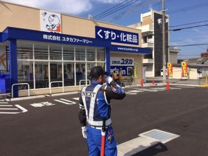 IMG_2666.JPG