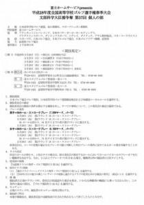 FullSizeRender_3.jpg
