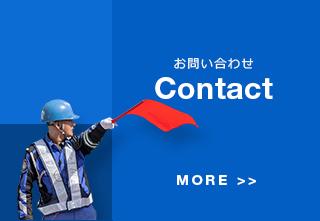 sp_bnr_half_contact_bg