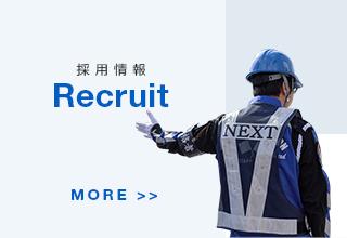 sp_bnr_half_recruit_bg